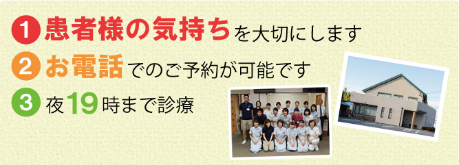kajinoki_tokucho2