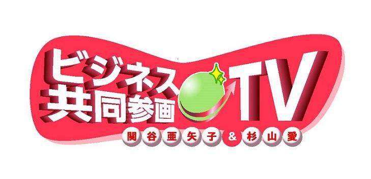 logo(ブログ用)