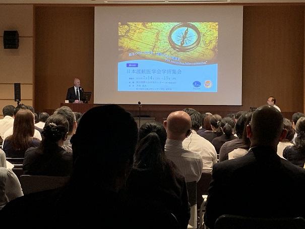 日本渡航医学会学術集会