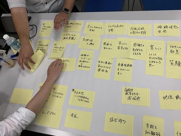 日本プライマリケア連合学会秋季セミナー2