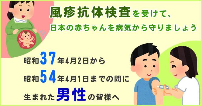 bn_fushin