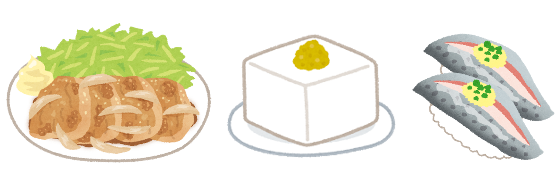food_character_tofu2