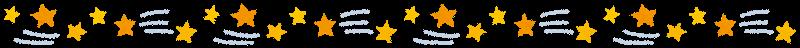 sky_line05_star